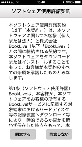 bookliveapp002