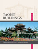 Click to visit Taoist Buildings