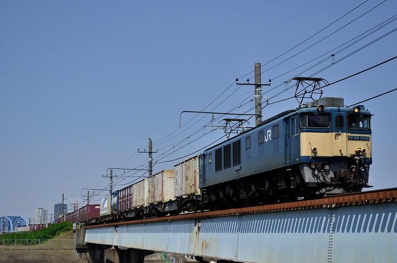 Blue Sky (EF64-1006)