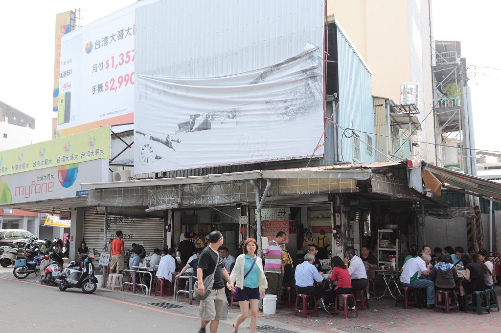 20140508-3台南-包成羊肉湯 (1)