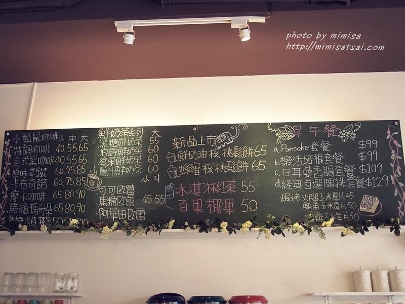 竹北 小松鼠咖啡 (4)