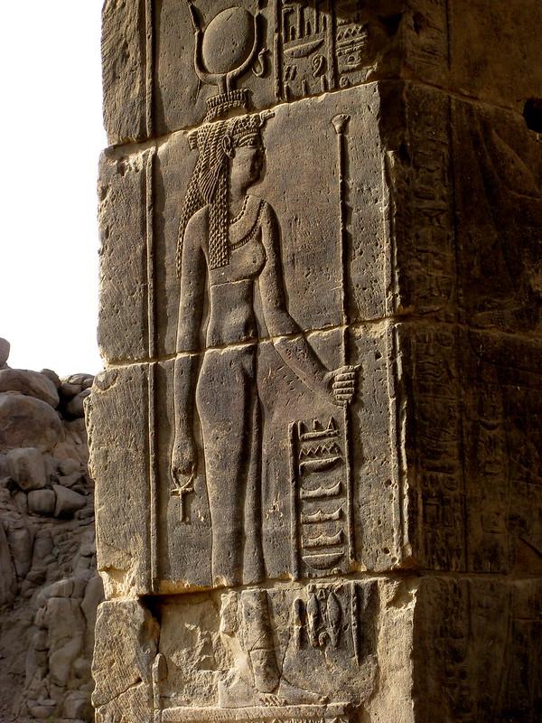 IMG_1675PMR Aswan Philae Temple