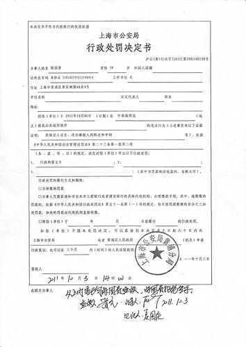 022-陈国贵