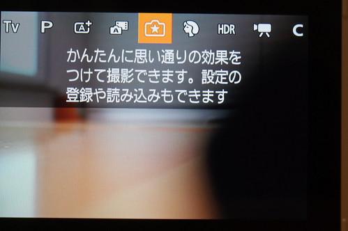 Canon EOS M3 43