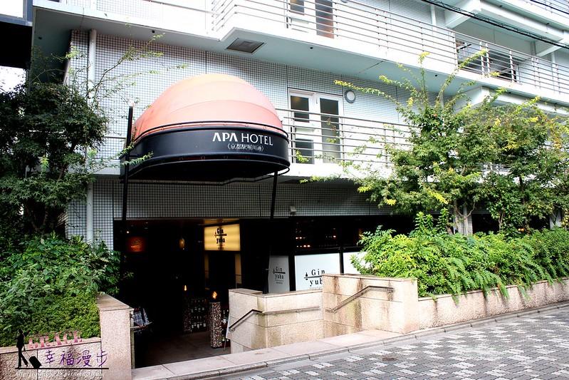 APA HOTEL京都駅堀川通