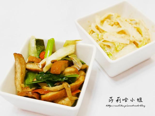 三重美食奇家小館川菜餐廳 (8)