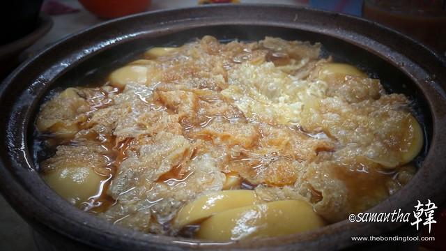 Restoran Ooi Kee Endau