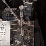 Kotobukiya_PHEx2015W-24