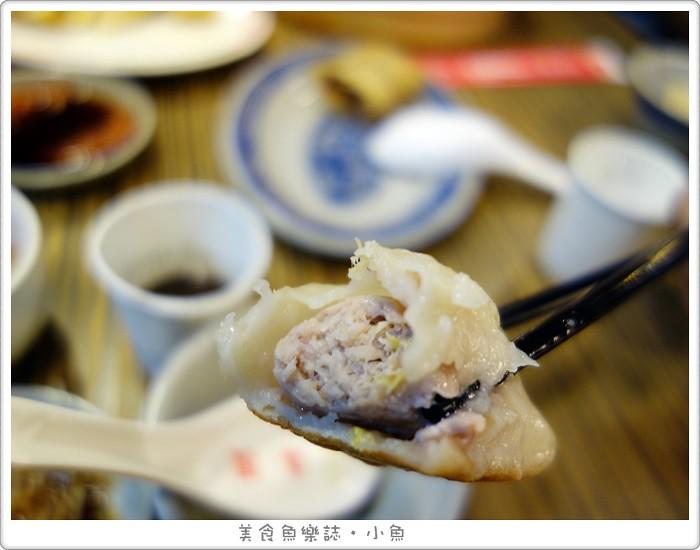 【台北大安】盛園絲瓜小籠湯包/中正紀念堂美食 @魚樂分享誌