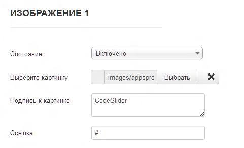 codeslider-image
