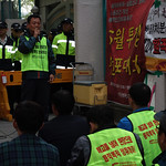 KGEU launches sit-in in 1st May 2013