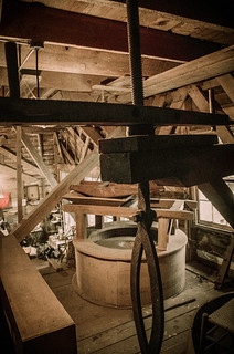 Gilreath Mill Interior