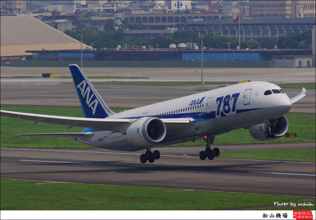 All Nippon Airways - ANA JA808A-020