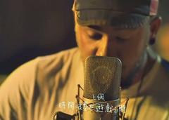 【MV】《破吉他》- 張震嶽