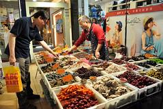 Street vendor, Taichung 2013