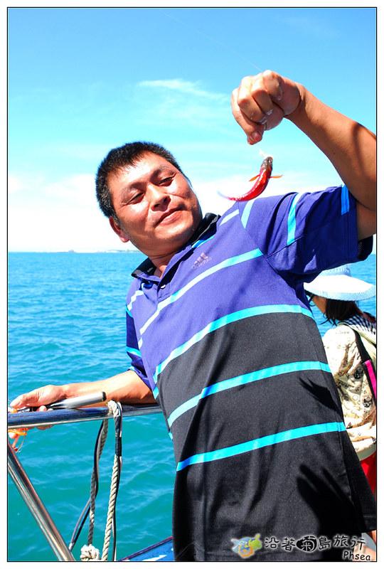 2013歐船長東海休閒漁業_119