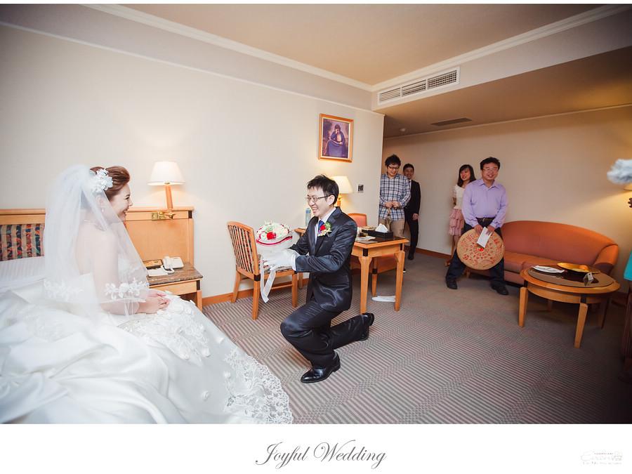士傑&瑋凌 婚禮記錄_00032