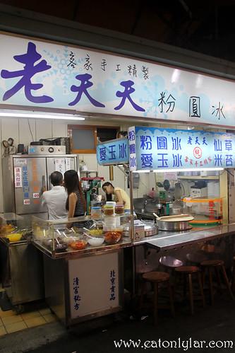 Lao Tian Tian Dessert Place, Shida Night Market