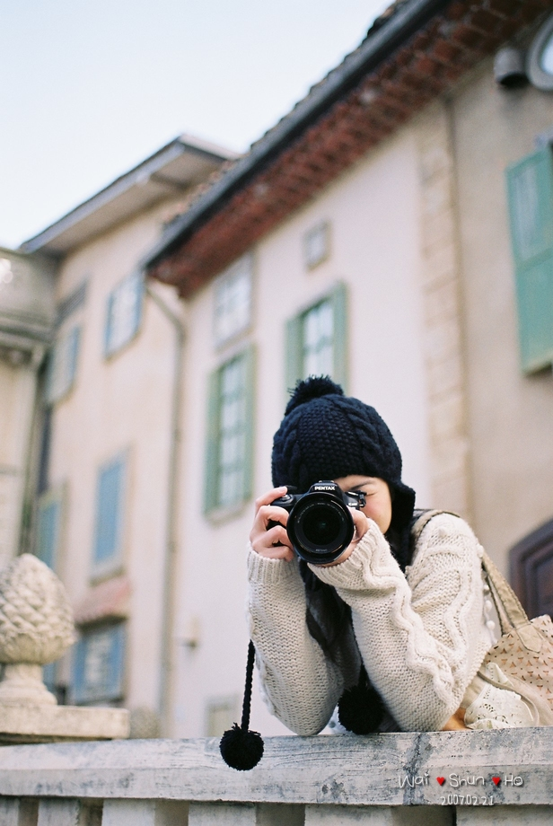 Photo me photo you