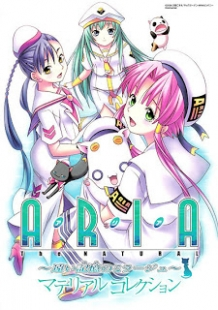 Aria The Natural (SS2) - Aria The Natural (SS2) (2006)