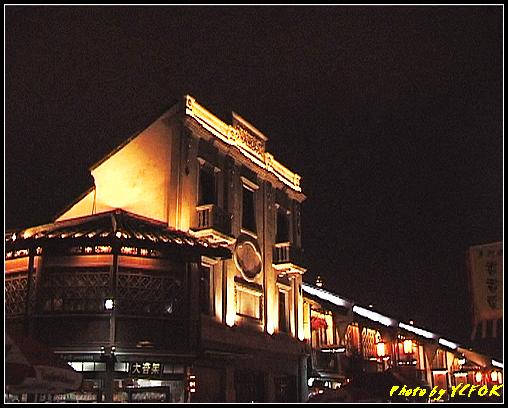 杭州 吳山天風景區 (清河坊) - 075 (夜景)