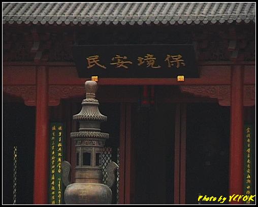 杭州 西湖湖畔的錢王祠 - 027