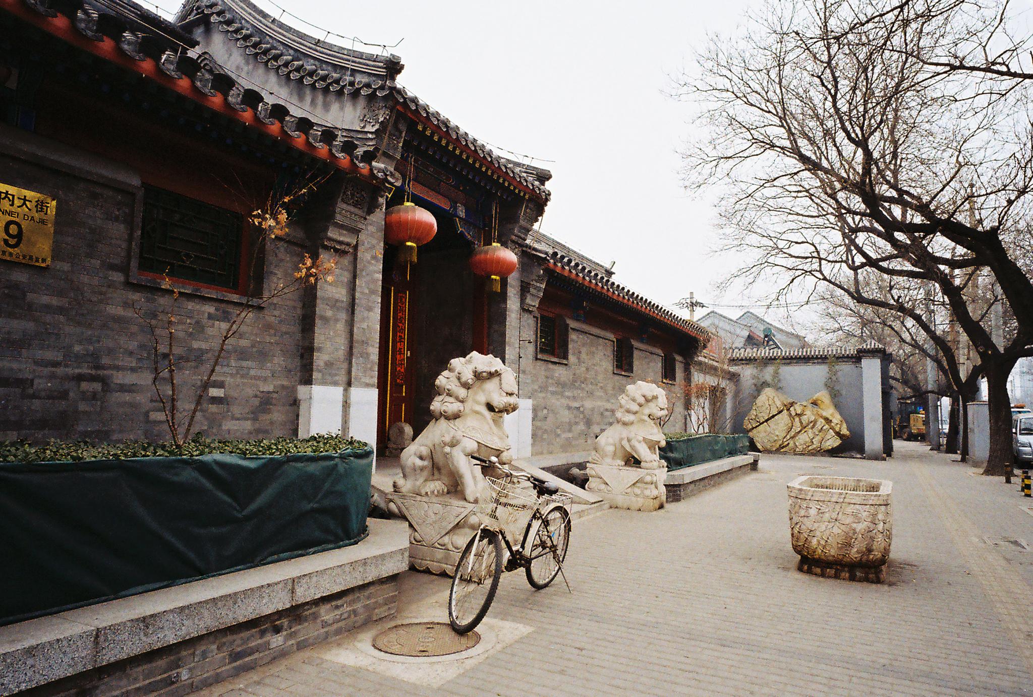 Một căn nhà phố cổ (Beijing)
