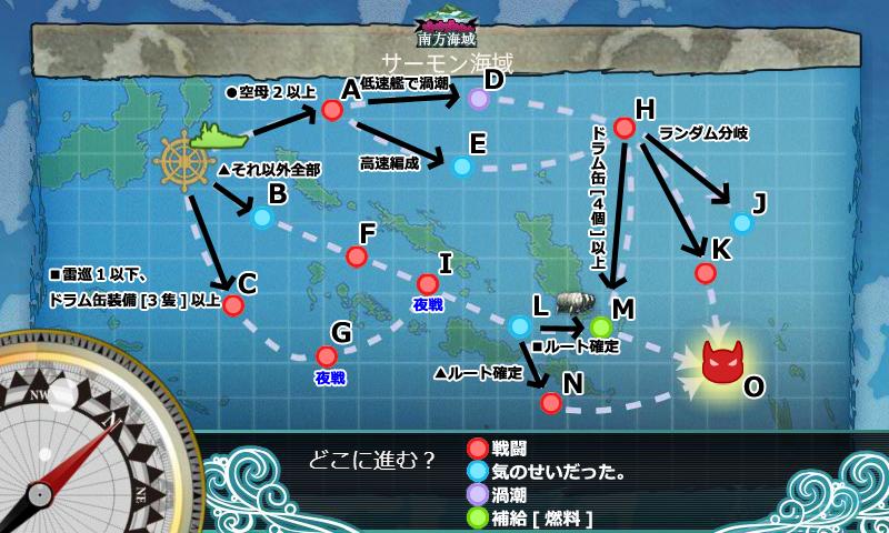 kancolle_140227_5-4_map