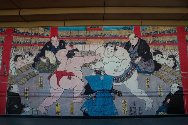 Mural on Tokyo's sumo stadium