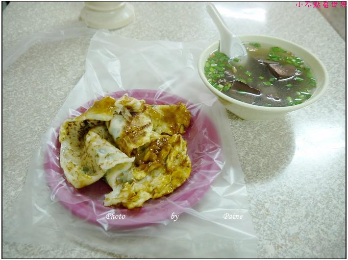 桃園安慶街蛋餅 (11).JPG