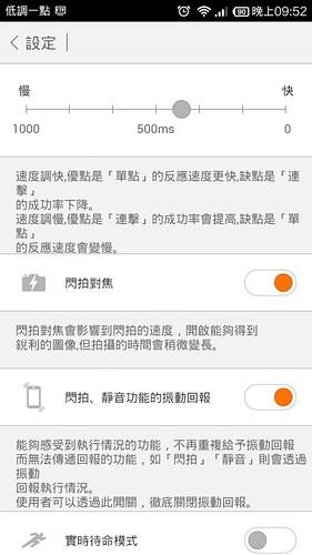 Screenshot_2014-05-10-21-52-01.png