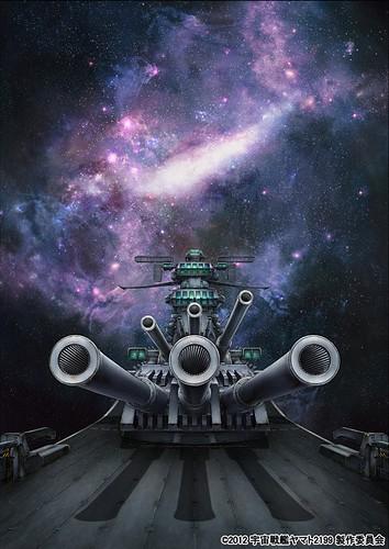 140422(2) - 慶祝《宇宙戰艦大和號》40歲、原創新片《宇宙戦艦ヤマト2199 星巡る方舟》宣布12/6上映! 1