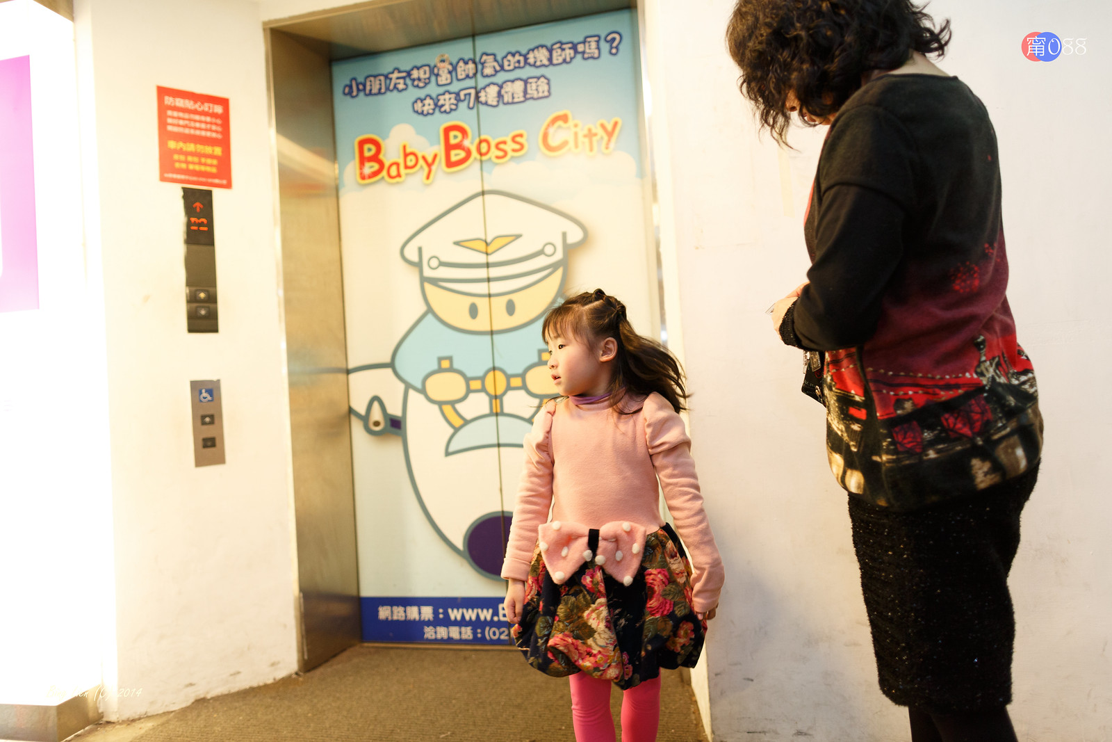 BabyBoss City (1) 觀光飯店