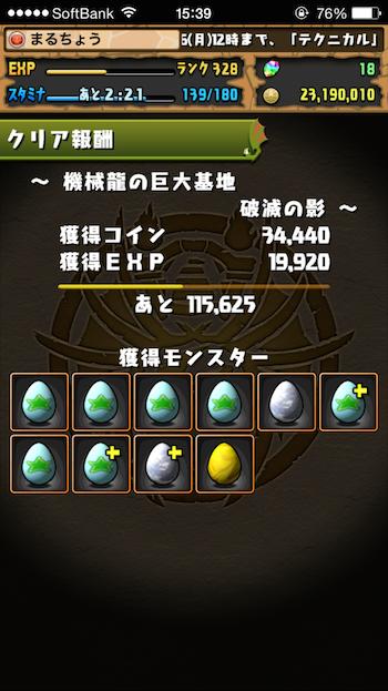 2015-02-09 15.39.17