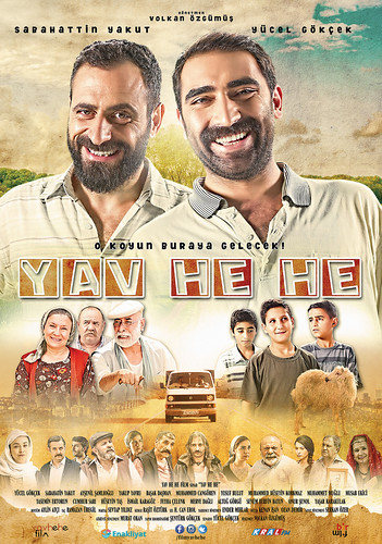 Yav He He (2015)