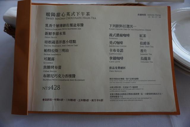 DSC04272
