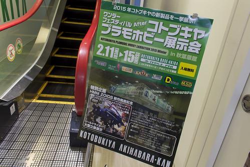 Kotobukiya_PHEx2015W-1