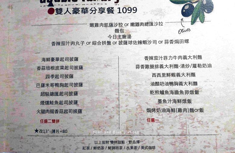 台中義大利麵米蘭街美食餐廳dm菜單03