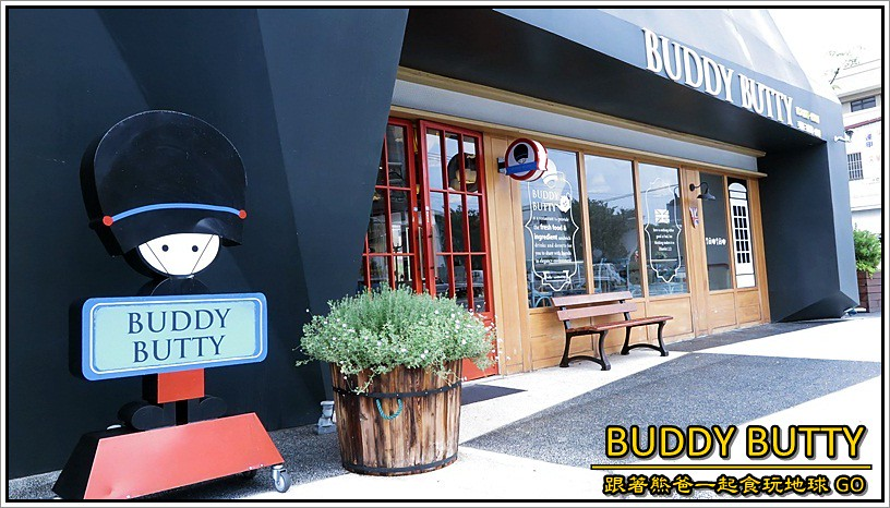 BUDDY BUTTY / 台中