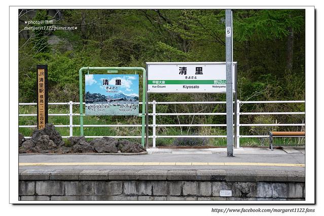 從東京到清里交通,日本JR線最高車站