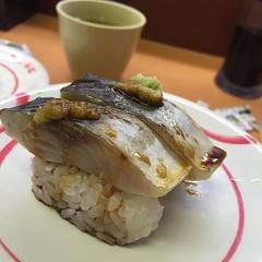 MOHIKAN FAMILY'S | オフィシャルブログ | 寿司である!