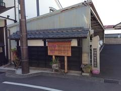 Nakatsugawa-juku honjin site