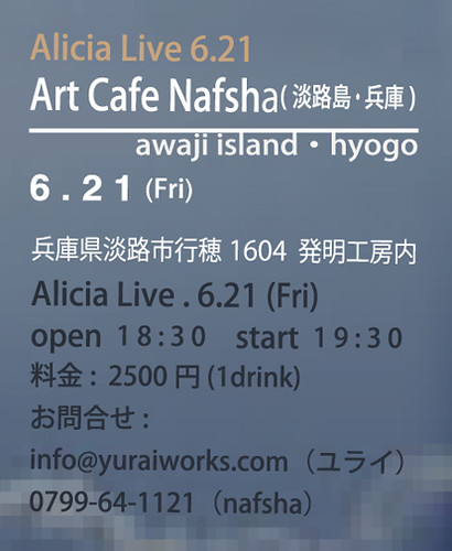 Little Eagle Art Cafe Nafsha event.jpg