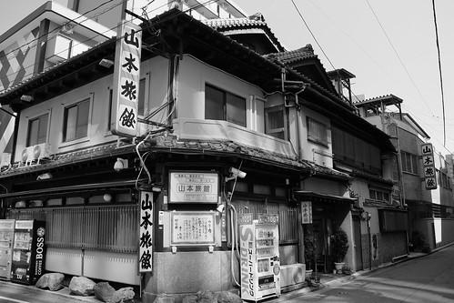 Yamamoto Ryokan Inn