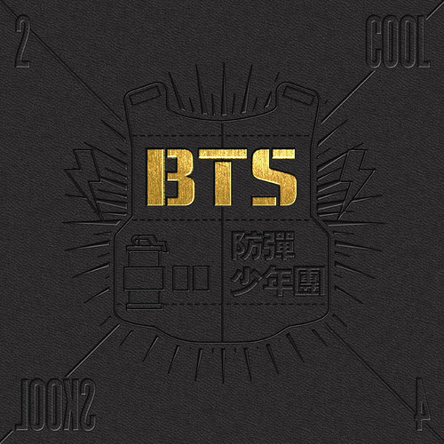 BTS (Bangtan Boys) – 2 Cool 4 Skool (2013) (iTunes Plus AAC M4A + MP3) [1st Single]