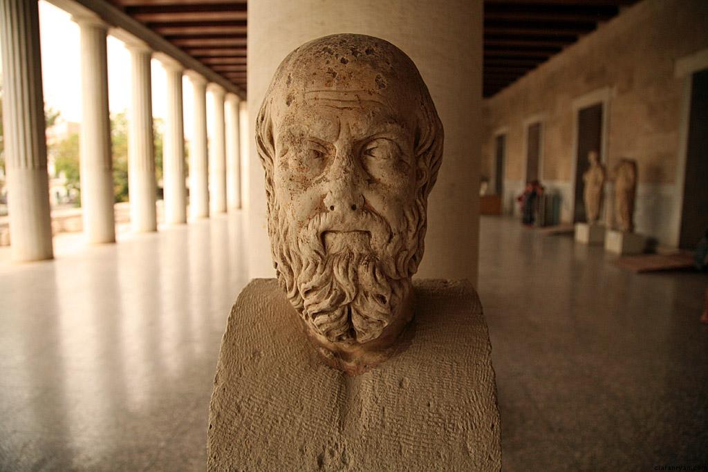 Herodotus - Ancient Agora Museum