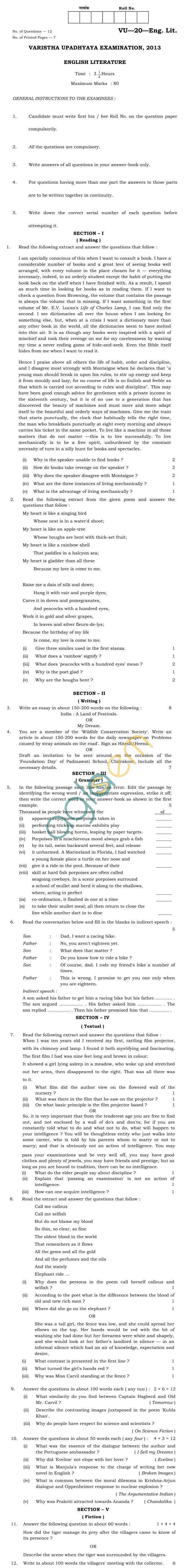 Rajasthan Board V Upadhyay English Lit Question Paper 2013
