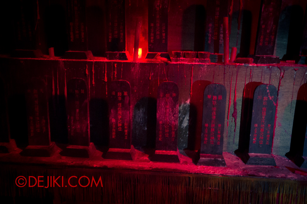 HHN3 Preview Photos - Songs of Death