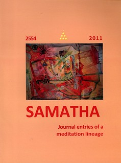 Samatha 2011