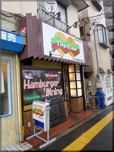 Photo:2013-10-21_ハンバーガーログブック_【川口】Tity Diner あの店は実はしっかりと復活しているのです!ご無沙汰してすいません!-02 By:logtaka